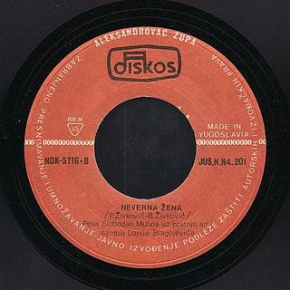 Slobodan Mulina - Diskografija  R-415113