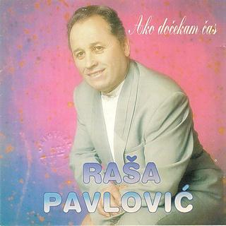 Rados Rasa Pavlovic - Diskografija  R-416510