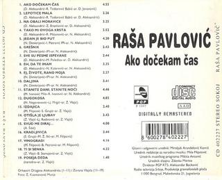 Rados Rasa Pavlovic - Diskografija  R-416511