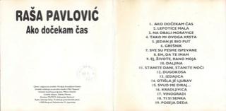 Rados Rasa Pavlovic - Diskografija  R-416512