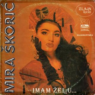 Mira Skoric - Diskografija  R-416612