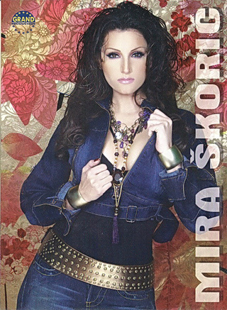 Mira Skoric - Diskografija  R-416617