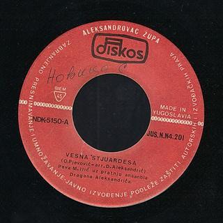 Miroslav Ilic - Diskografija - Page 3 R-416712