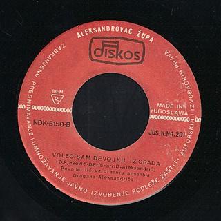 Miroslav Ilic - Diskografija - Page 3 R-416713