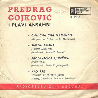 Predrag Gojkovic Cune - Diskografija  R-417018