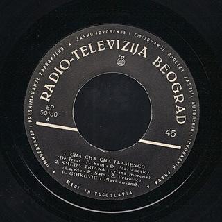 Predrag Gojkovic Cune - Diskografija  R-417019