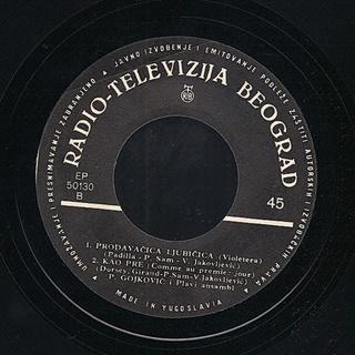 Predrag Gojkovic Cune - Diskografija  R-417020