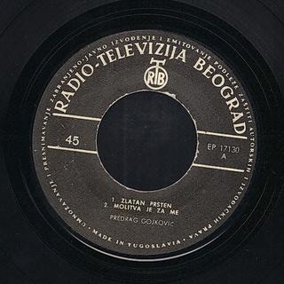 Predrag Gojkovic Cune - Diskografija  R-417022
