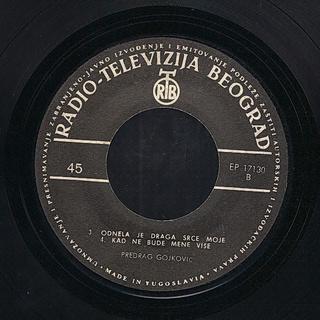 Predrag Gojkovic Cune - Diskografija  R-417023