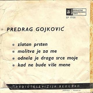 Predrag Gojkovic Cune - Diskografija  R-417024