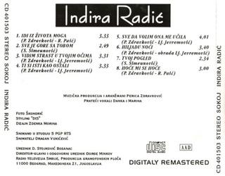 Indira Radic - Diskografija R-419111