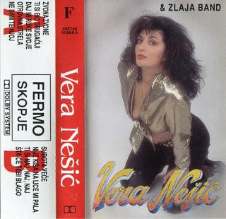 Vera Nesic - Diskografija  R-419212