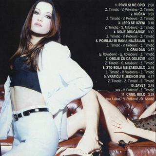 Mira Skoric - Diskografija  R-419616