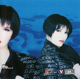 Mira Skoric - Diskografija  R-420410