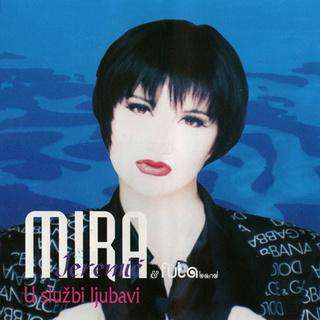 Mira Skoric - Diskografija  R-420411