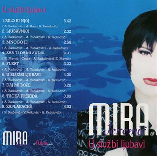 Mira Skoric - Diskografija  R-420414