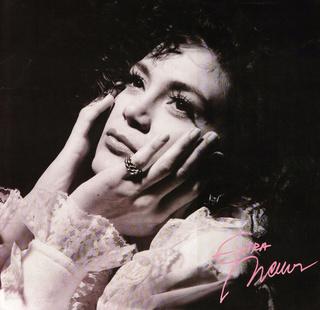 Extra Nena ( Snezana Beric ) - Diskografija  R-420417