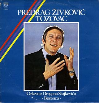 Predrag Zivkovic Tozovac - Diskografija R-420515
