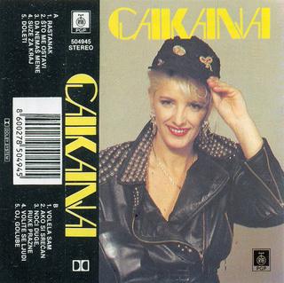Cakana - Dragica Radosavljevic - Diskografija  R-422715