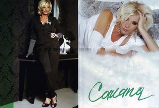 Cakana - Dragica Radosavljevic - Diskografija  R-422718