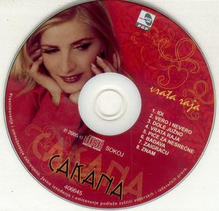 Cakana - Dragica Radosavljevic - Diskografija  R-422819