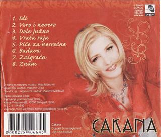 Cakana - Dragica Radosavljevic - Diskografija  R-422820