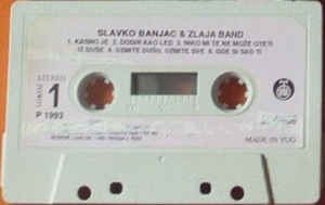 Slavko Banjac - Diskografija  R-423116