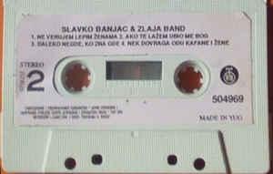Slavko Banjac - Diskografija  R-423117