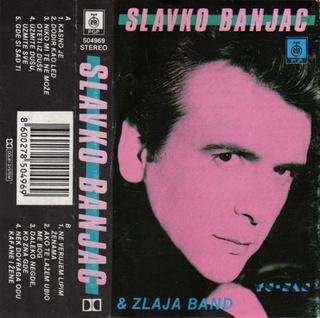 Slavko Banjac - Diskografija  R-423119