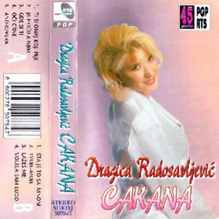 Cakana - Dragica Radosavljevic - Diskografija  R-423511