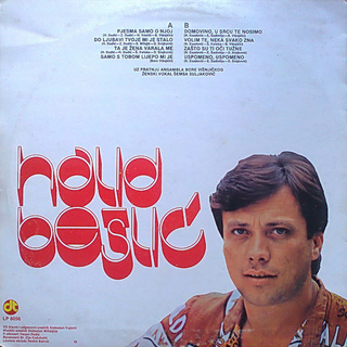 Halid Beslic - Diskografija R-427211