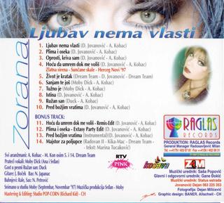Zorana Pavic - Diskografija  R-428811