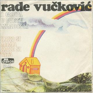 Rade Vuckovic - Diskografija  R-428914