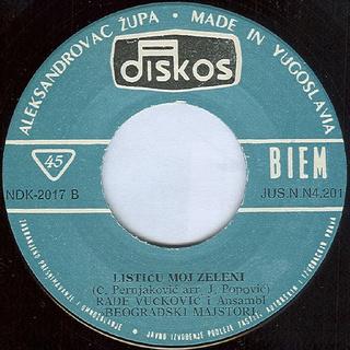 Rade Vuckovic - Diskografija  R-428917