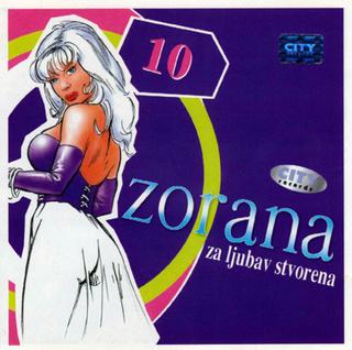 Zorana Pavic - Diskografija  R-430820