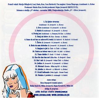 Zorana Pavic - Diskografija  R-430821