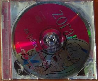 Zorana Pavic - Diskografija  R-430822