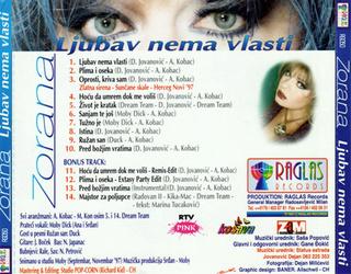 Zorana Pavic - Diskografija  R-430912