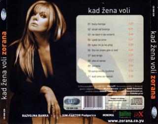 Zorana Pavic - Diskografija  R-431011