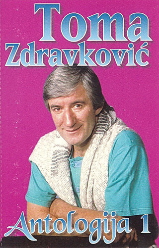 Toma Zdravkovic - Diskografija R-433515