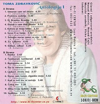 Toma Zdravkovic - Diskografija R-433516