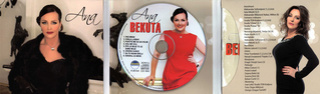 Ana Bekuta (Nada Polic) - Diskografija - Page 2 R-436411