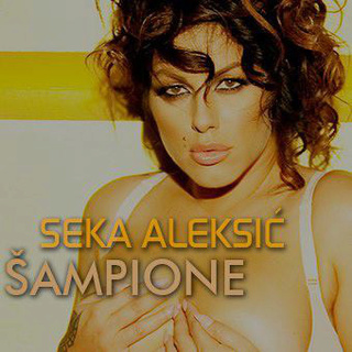 Seka Aleksic - Diskografija R-445610