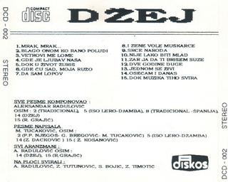 Dzej Ramadanovski - Diskografija  R-453610
