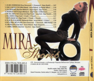 Mira Skoric - Diskografija  R-458911