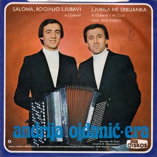 Andrija Era Ojdanic - Diskografija R-461316