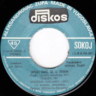 Andrija Era Ojdanic - Diskografija R-461320