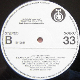 Dobrivoje Topalovic - Diskografija  - Page 2 R-463012