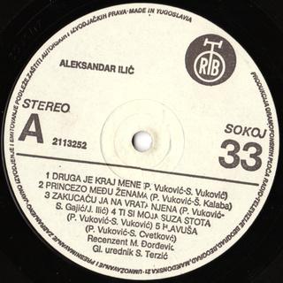 Aleksandar Aca Ilic - Diskografija  R-464610