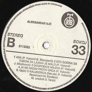 Aleksandar Aca Ilic - Diskografija  R-464611